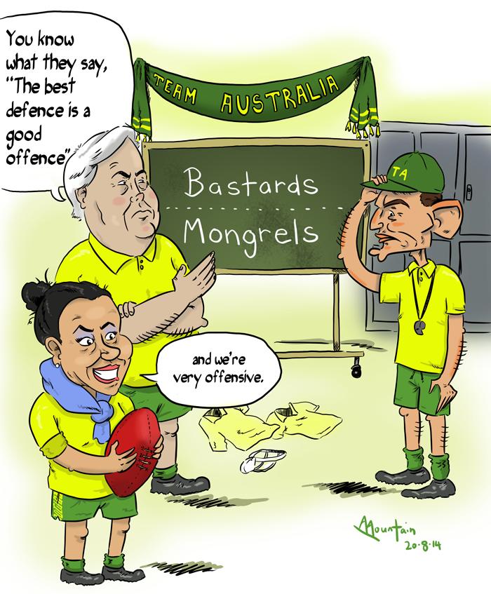 Team Australia offence